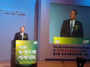 Al Gore's speech in 3rd Conference of Green Purchasing