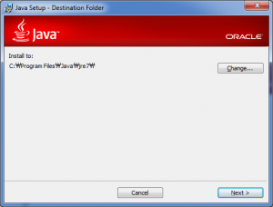 Java SDK installer wizard: JRE installation