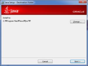 Java SDK installer wizard: JRE installation